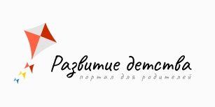 Региональный портал по поддержке родителей «Развитие детства»